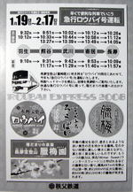 Ticket07902