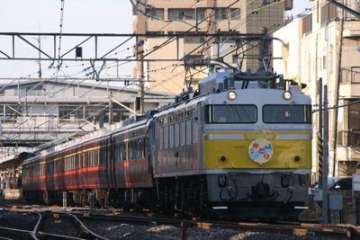 Yutori08022403