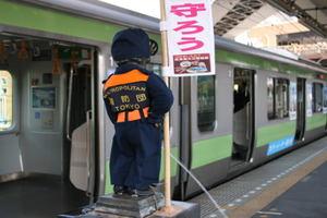 Hamamatsuchokozo08030102
