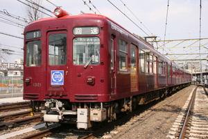 Keikyu110thgallery08030101