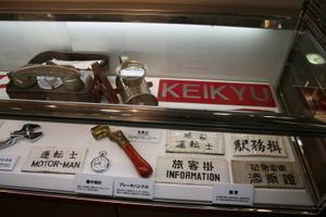 Keikyu110thpanel08030104