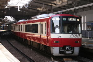 Keikyushinagawa08030100