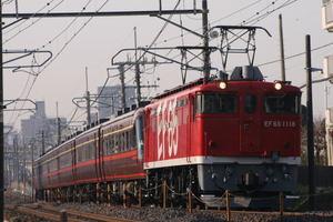 Yutoribandai08030101