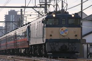 Yutoriokutone08030201