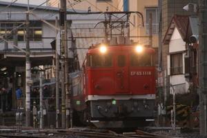 Yutoriokutone08030207