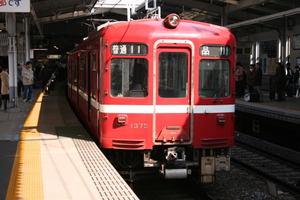 Keikyushinagawa08030101