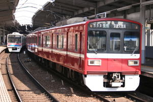 Keikyushinagawa08030103