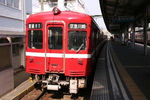 Keikyushinmachi08030101