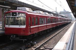 Keikyushinmachi08030104