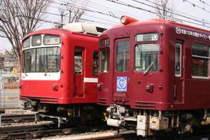 Keikyushinmachi08030105