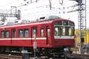 Keikyushinmachi08030106c