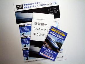 2008jrcdiakaiseipanf01