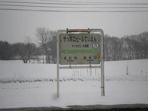 Hokkaido080201