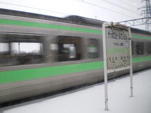 Hokkaido080202