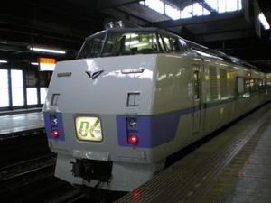 Hokkaido080205