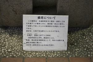 Tokyotetsudokyo03