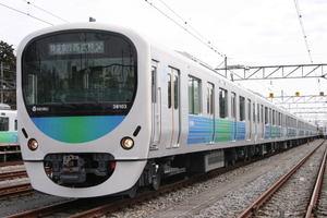 Seibu3000008032902