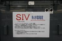 Seibu30000event08032914b