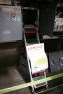 Seibu30000event08032918b_4