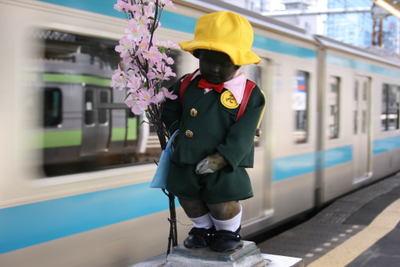 Hamamatsuchokozo08032901_2
