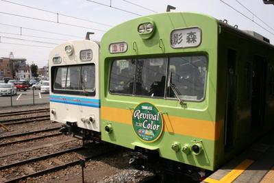 Chichibu08040502