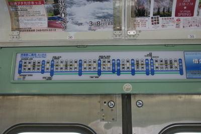 Chichibu08040503