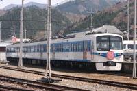 Chichibusakuraex08040501b