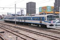 Chichibusakuraex08040503b