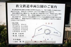 Mitsuminekoen00