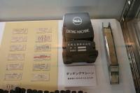Keikyu110thpanel08041305a
