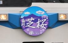 Shibazakura08041304a_2