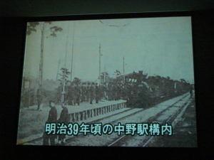 Nakanoekieiga08042002