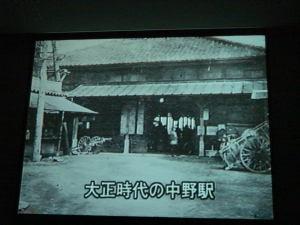 Nakanoekieiga08042004