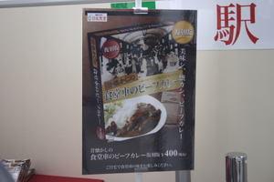 Teppakurestaurant08042001