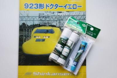 Daisoshinkansen_2