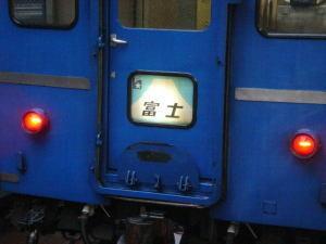 Fuji080510