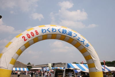 Ctktetsudofesta200801