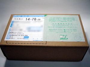 Shinkansenstamp4th01_2