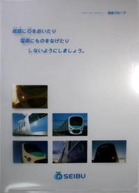 080608musashioka26a_2