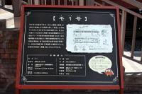 080719fujikyu07c