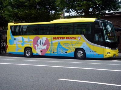 Hatobus60th01