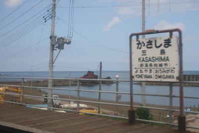 080908kashiwazaki07