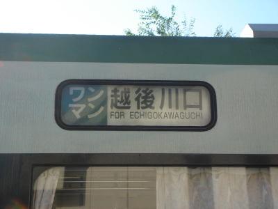 080908iiyama03