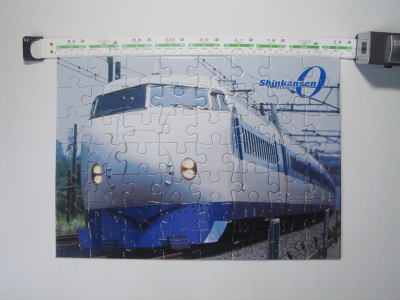 Shinkansenpuzzlegum04