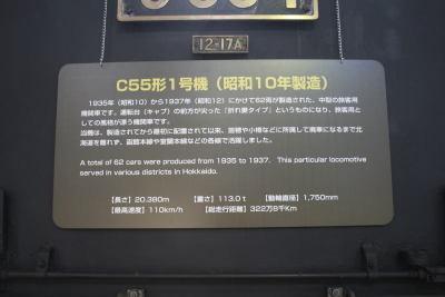 080927umekoji05