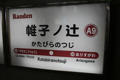 080927keifuku02
