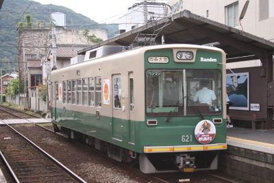 080927keifuku11