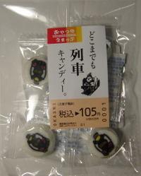 081004oyatsu05