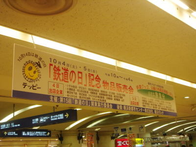 081004yokohama03