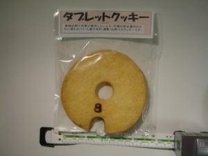 081004yokohama06